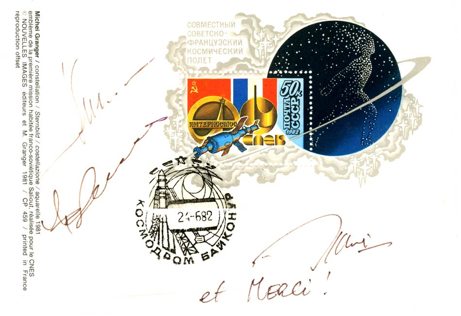 mission franco-soviétique Saliout